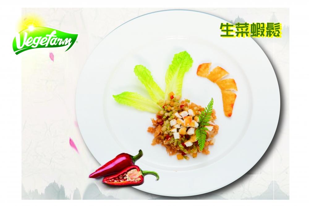 味蕾交響樂-生菜蝦鬆