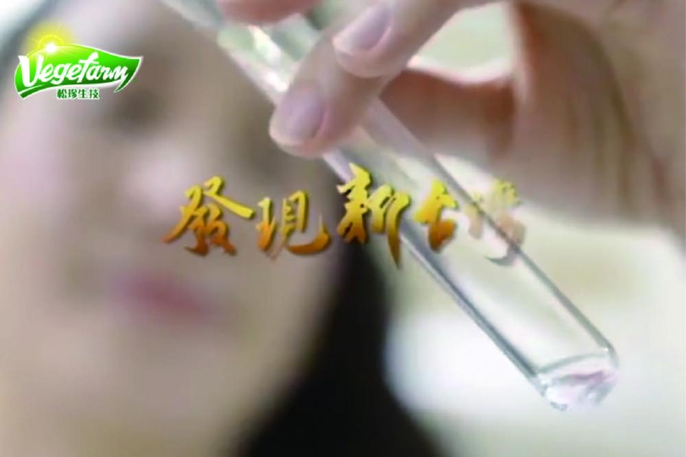 【媒體報導】發現新台灣專訪松珍-未來食物2.0